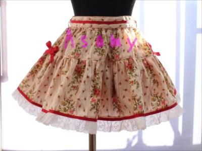 親子エプロンの通販『Asamy』ではギフトにぴったりな子供服も豊富